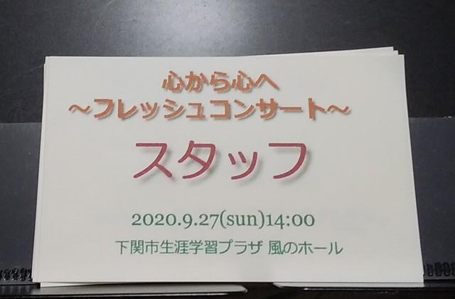 20200926_010856-1.jpg