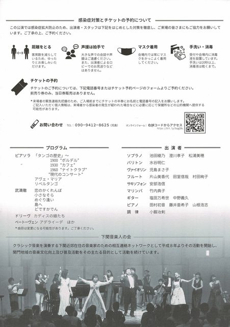 CCF_000068.jpg